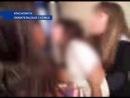 Красноярск: больную школьницу избили и раздели в собственной квартире