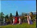 Абхазские народные песни и танцы (1) (1990-е)