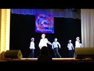 Мариинка, танец