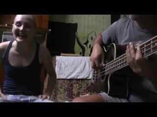 Tartila  репетирует №2 Two bare feet (Katie Melua)