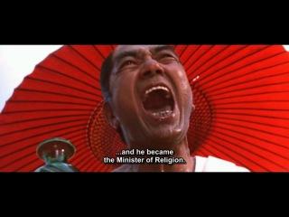 Радость пытки 2: Садизм сегуна / Tokugawa onna keibatsu-emaki: Ushi-zaki no kei (1976)