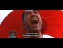 Радость пытки 2: Садизм сегуна  Tokugawa onna keibatsu-emaki: Ushi-zaki no kei (1976)