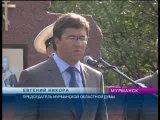 В Мурманске провели митинг у мемориала морякам-подводникам, погибшим в мирное время