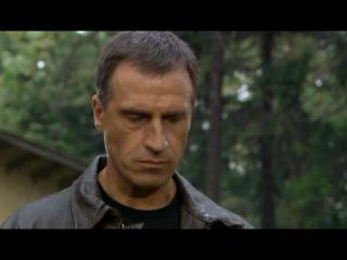 Офицеры 1 сезон 6 серия на SERIAL-ON.CLAN.SU