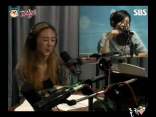 [RADIO] 100818 SBS Jung Sunhee Love FM - What I'd Do Once I Have a Lover