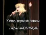 Анонс для организаторов татарских концертов