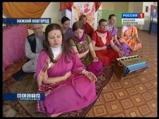 Сахаджа Йога в «Вестях -- Приволжье» (запись с эфира)
