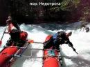 Жомболок-Ока. Водный поход 5 к.с. Август 2010 г. Прохождения порогов.