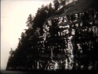 Образование складчатых гор (Равнины и горы) / 1969