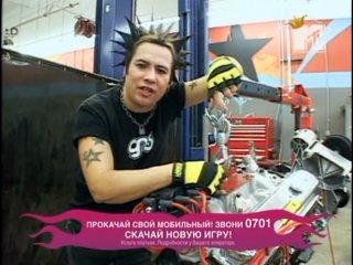 Тачку на прокачку / Pimp My Ride - 5 сезон 13 серия (перевод MTV)