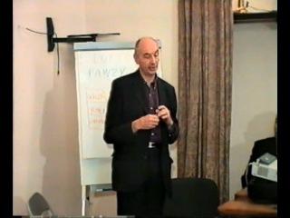 Жан Беккио | Продвинутые гипнотические техники | 2006г | Часть 9