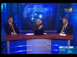 Интервью Директора Эмирейтс в России для канала РБК