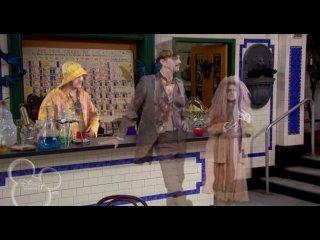 Волшебники из Уэйверли 3 сезон 2 серия