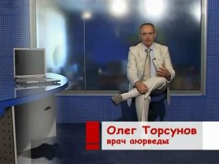 Олег Торсунов - о знакомствах, отношениях, любви, семье.