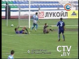 10 самых забавных и курьезных голов чемпионата Беларуси по футболу 2010 года
