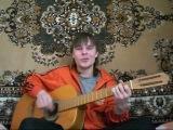 Сергей Абакумов - Небо на асфальте