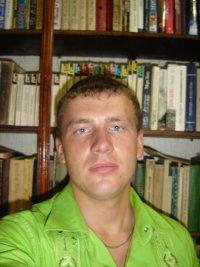 Вадим Хашев, Саратов