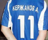 Олег Галядкин, 6 августа 1993, Альметьевск, id28202635