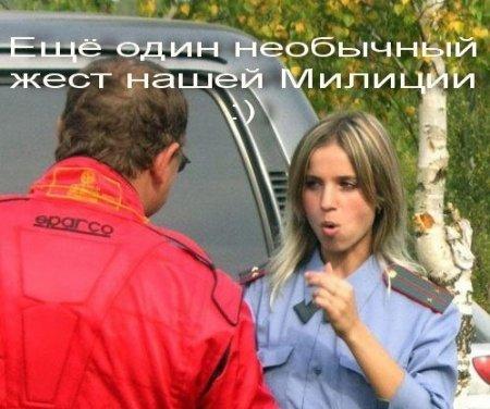 http://cs1265.vkontakte.ru/u2875007/17004586/x_597268bf.jpg