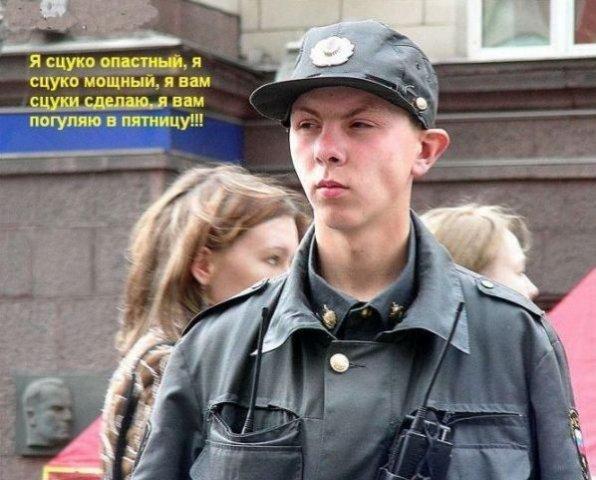 http://cs1265.vkontakte.ru/u2875007/17004586/x_c8d65be6.jpg