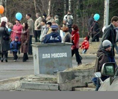 http://cs1265.vkontakte.ru/u2875007/17004586/x_ef8877dd.jpg