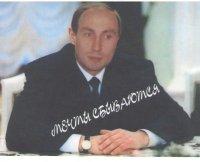Николай Слепнёв, 6 августа 1985, Москва, id3010309