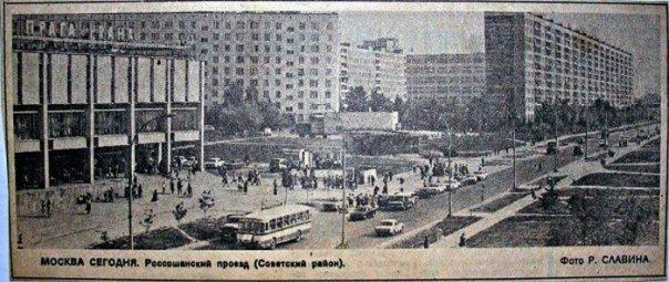 фото из альбома Владимира Беляева №15