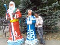 Артак Мартиросян, Ташир