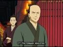 Гинтама  Gintama 1 сезон - 139 серия (Субтитры)