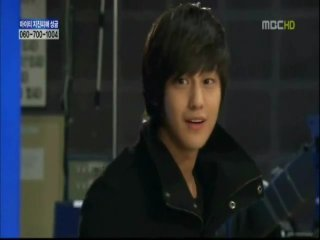 Kim Bum - The Woman Who Cut My Guitar Cord (City lovers OST)