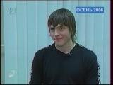 "Алексей Черепанов (""Авангард"" Омск) 15.01.1989 - 13.10.2008 [HQ 480]"