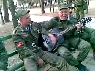 Армеиская песня