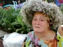 Баба Люда из Коктебеля (ебун-трава).