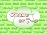 Стальная тревога? Фумоффу / Full Metal Panic? Fumoffu 2 сезон 1 серия