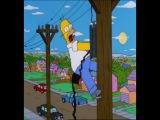 Неудачи Гомера