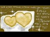 Для моей любимой девушки Юли.........Я тебя очень сильно ЛЮБЛЮ!!!!!!!!!!!!!&