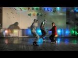 Я,Арчи и Артурчик танцуем ФоРоС 2010)