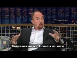 Интервью Луи Секели (Louis Szekely)