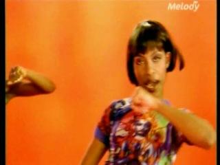"Chilli & carapicho - ""tic tic tac"" (1996)"