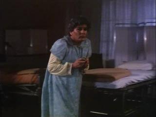 Резня в больнице / Hospital Massacre /1982 год.