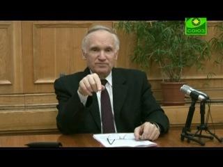Проф. А.И.Осипов. О сердце и душе (ТК Союз 2011-03-12)