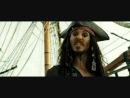 Капитан Джек Воробей. Смекаете?)