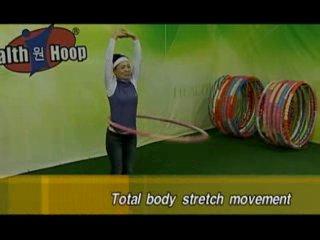 Упражнение с обручем. Растяжка всего тела.