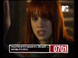 Instant.star.s01e12.tv-rip.rus.mtv