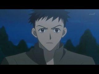 Хроники крыльев / Tsubasa Chronicle 2 сезон 4 серия (Озвучка)