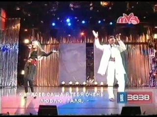 Mr.Credo - Чудная долина (концерт ''Мисс Русское радио'')(2007г.)