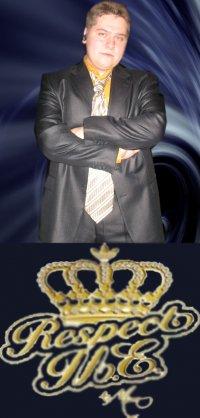Евгений Король
