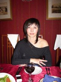 Анастасия Баедилова, 23 декабря 1984, Волгоград, id11959668