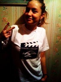 Линда Табагари, 27 августа , Москва, id37250235