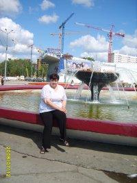 Анастасия Смирнова, 12 ноября , Москва, id8822059